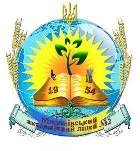 герб ліцею