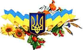 ukraine-e1378712033712