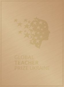 global-teacher-prize-1