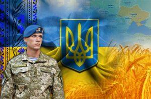 zahysnyk-ukrayiny