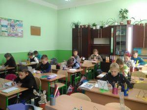 Конкурс знавців української мови 3 клас