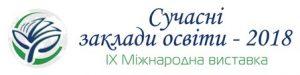 logo-svt-4_1