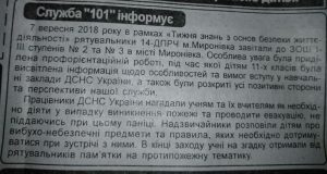 IMG_20181026_173835