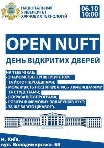 open_nuft