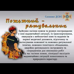IMG_99201810154