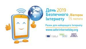 SID2019_Ukraine_betterinternetcentre