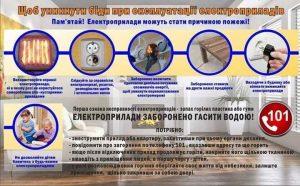 FB_IMG_1552832977461