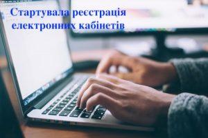 5b30afef6617d918404692 (1)
