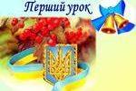 logo-1-urok-150x100.jpg.pagespeed.ce.UMR-N8buIU