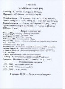facebook_1567077793425