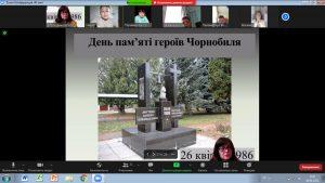 5-А клас Чорнобиль